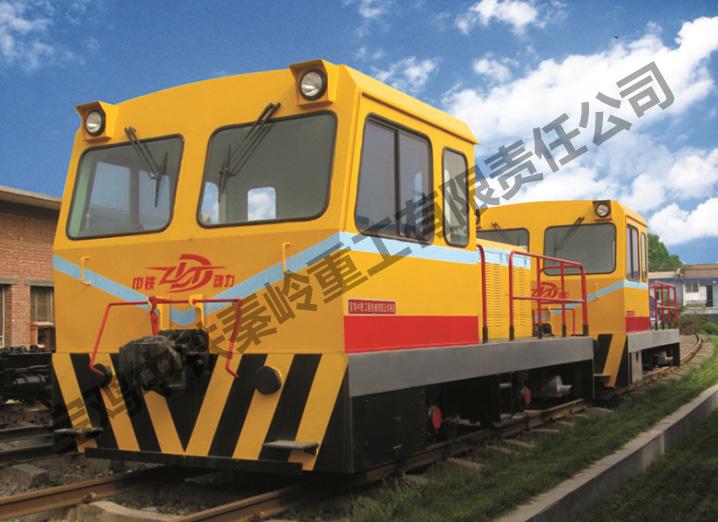 吴江ZTY380-1型内燃牵引机车