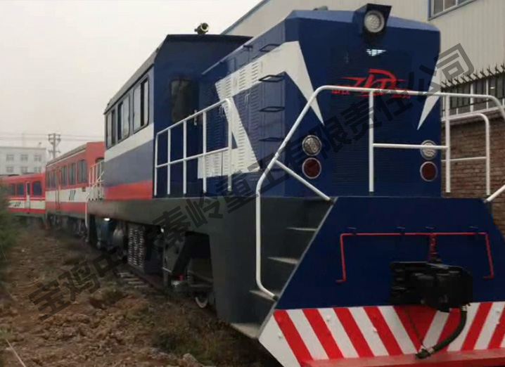 ZTYS1000型内燃牵引机车(双动力)